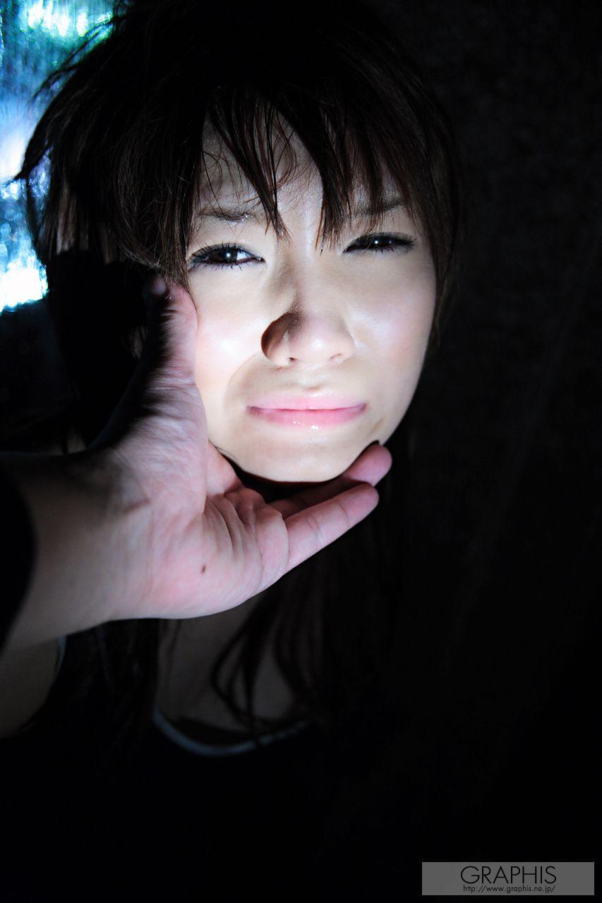 大塚ひな 画像 82