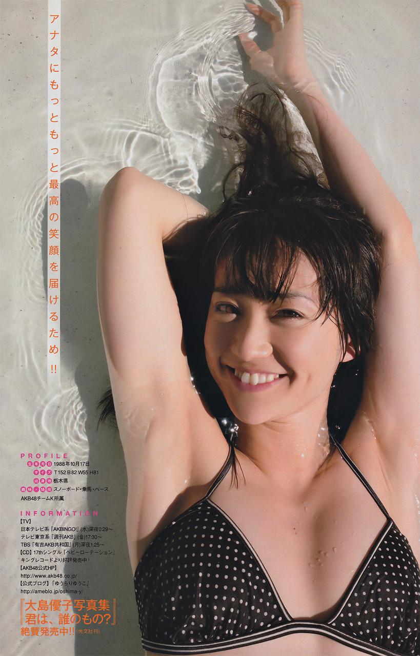 大島優子 画像 160