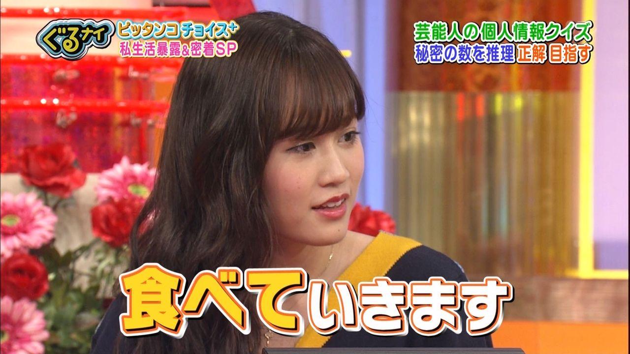 前田敦子 画像 18