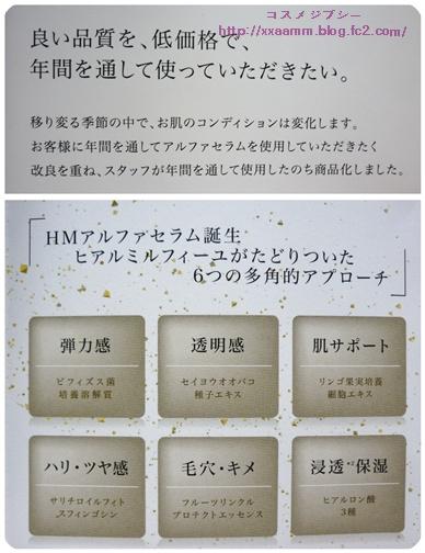 P1100324-vert.jpg