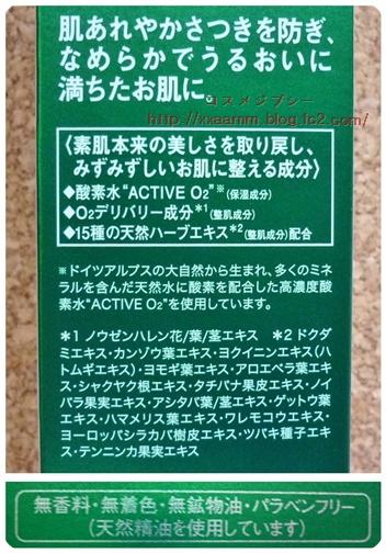 P1100414-vert.jpg