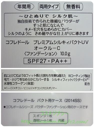 P1100777-vert.jpg