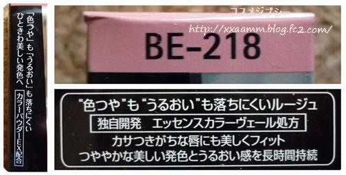 P1100891-horz.jpg