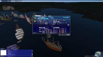 大海戦 3日目