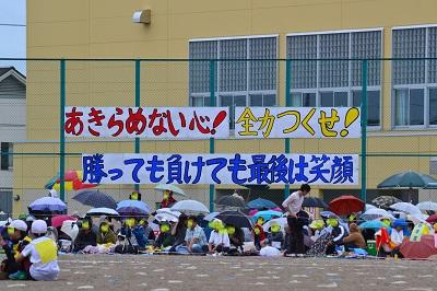 20140608 運動会 (54)
