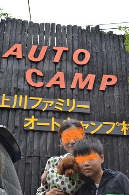 20140614 上川キャンプ (29)