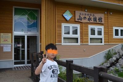20140614 上川キャンプ (70)