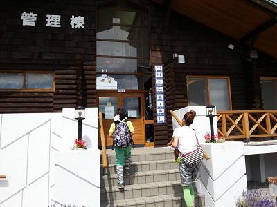 20140720愛別オートキャンプ場 (18)