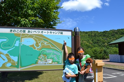 20140720愛別オートキャンプ場 (175)