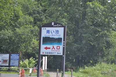 20140809 かなやま湖オートキャンプ場 (24)