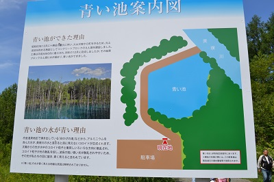 20140809 かなやま湖オートキャンプ場 (41)