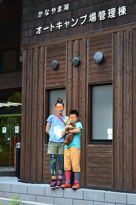 20140809 かなやま湖オートキャンプ場 (252)
