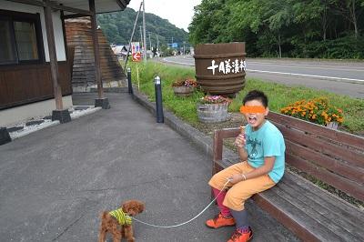 20140809 かなやま湖オートキャンプ場 (274)