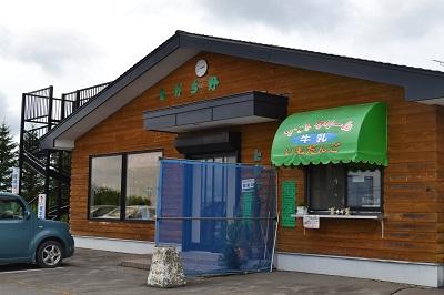 20140809 かなやま湖オートキャンプ場 (284)
