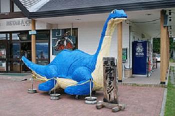 260px-Kussharoko_Teshikaga_Hokkaido_Japan10n.jpg