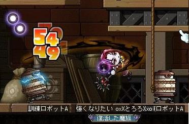 Maple140514_202654.jpg