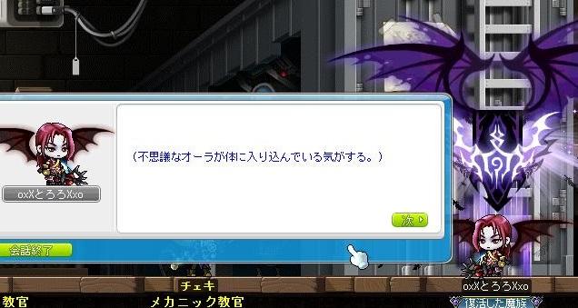 Maple140514_222820.jpg