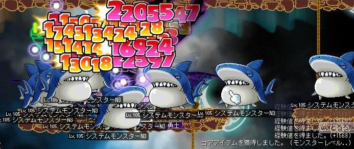 Maple140518_051725.jpg