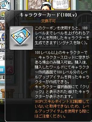 Maple140525_045104.jpg