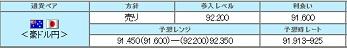 0227o123_20140227011124eca.jpg