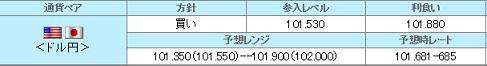 0531i.jpg
