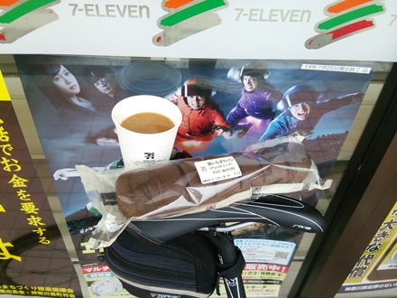 20140719_cafe2.jpg