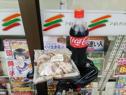 20140721_cola.jpg