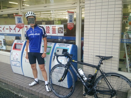 20140802_sekido.jpg