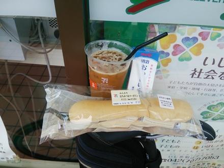 20140818_cafe.jpg