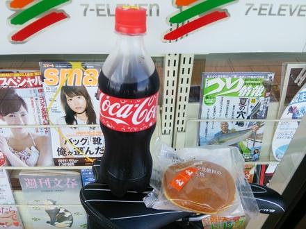 20140823_cola1.jpg
