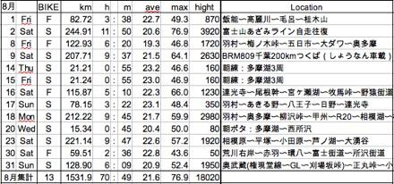 201408_soko.jpg