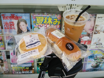 20140906_cafe1.jpg
