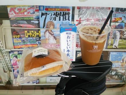 20140913_cafe.jpg