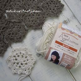 編み物つづき2