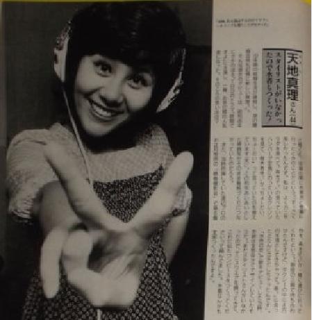 雑誌おばさん002