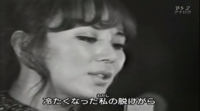 西田佐知子アカシヤ002