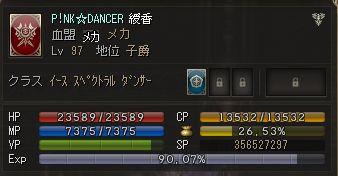 綬香98近