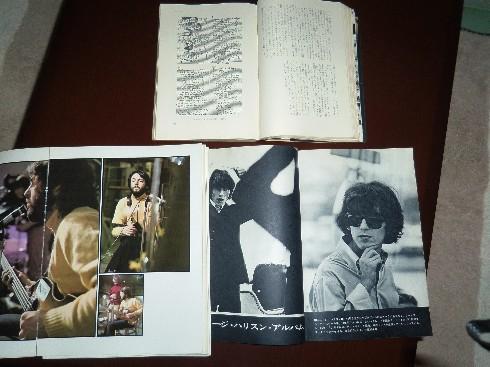 稲本3冊2