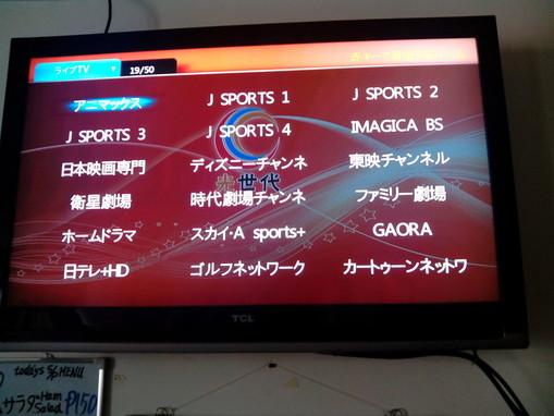 IPTV.jpg