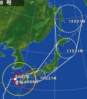 201407_typhoon8.jpg