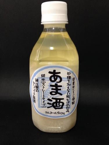 amazakehiyashi.jpg