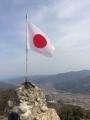右田ヶ岳山頂国旗