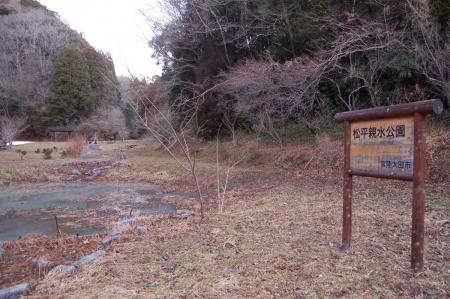2親水公園