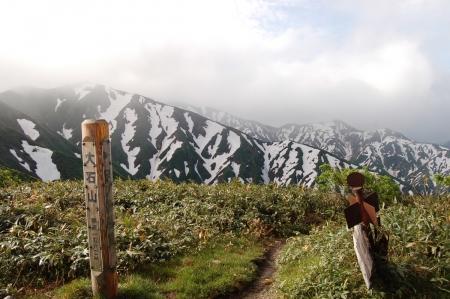 57大石山