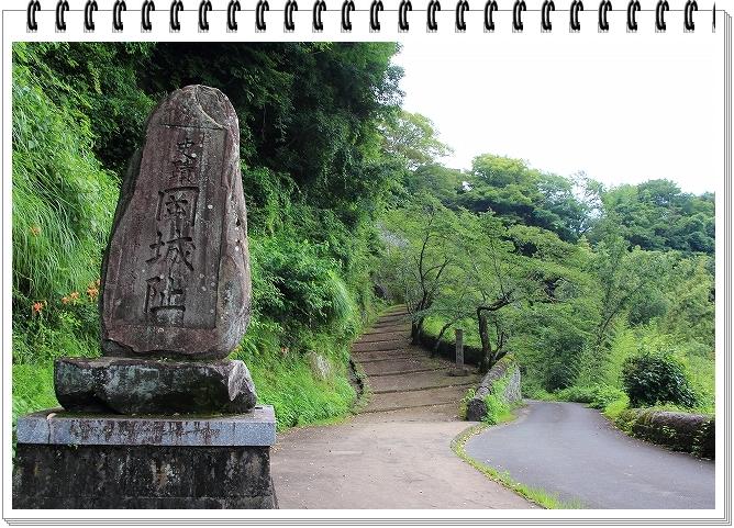 20140720-岡城0012