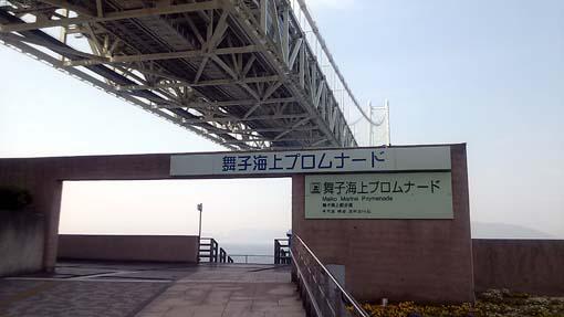 akasiohasi-260601.jpg