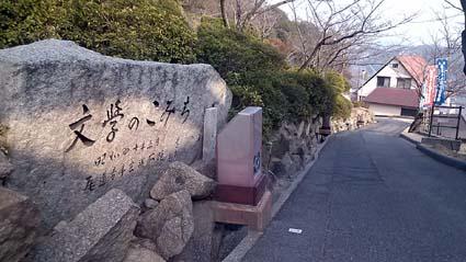 bungakunokomichi.jpg