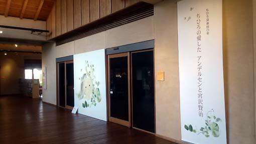 chihirobijitukan3-260703.jpg
