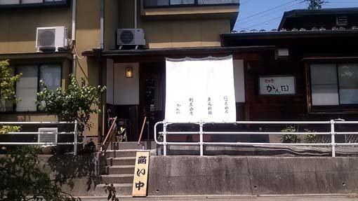 chiso_kanda-260703.jpg
