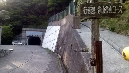 gyoujyakaeri-260531.jpg